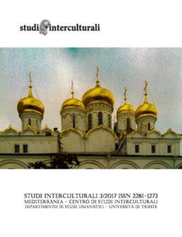 Copertina Studi Interculturali 2017-03