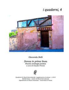 Copertina Quaderni Studi Interculturali 2018-01